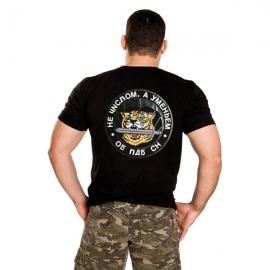 Camisa Spetsnaz
